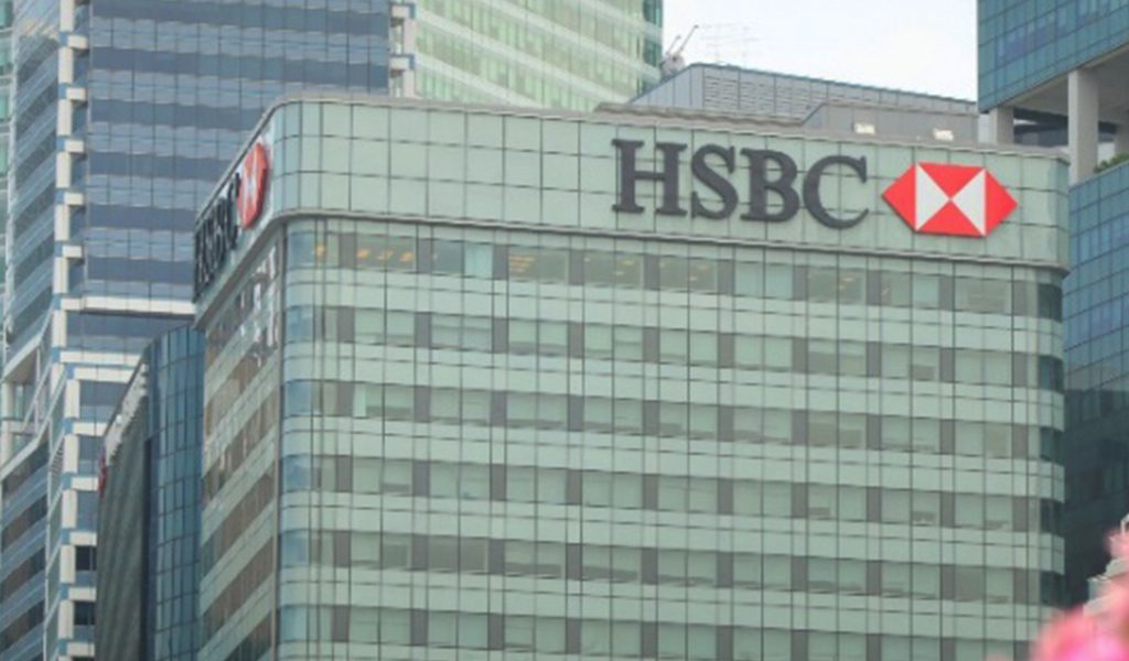 Muntons HSBC
